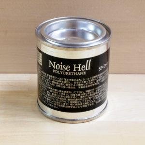 Freedom Custom Guitar Noise Hell SP-D-01